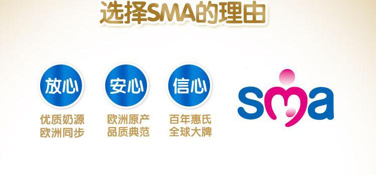 logo logo 标志 设计 矢量 矢量图 素材 图标 750_350