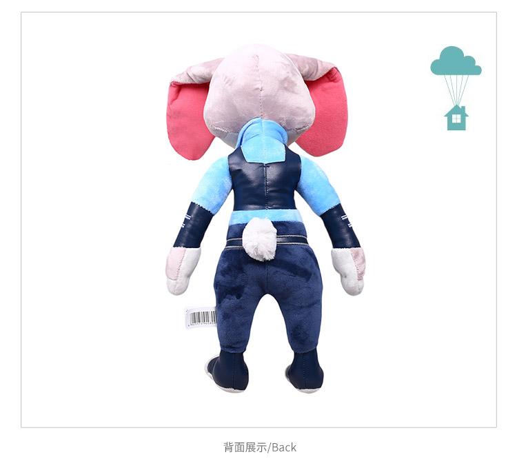 疯狂动物城朱迪 55150663
