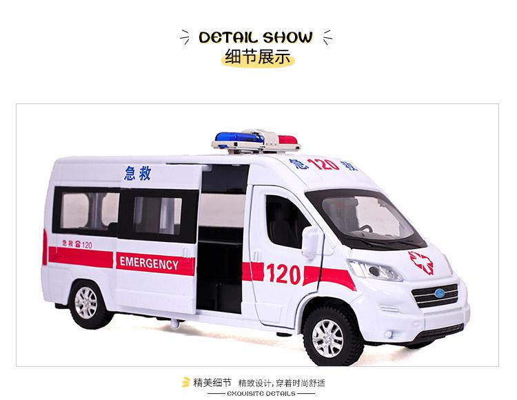 120急救车合金车系列 323229