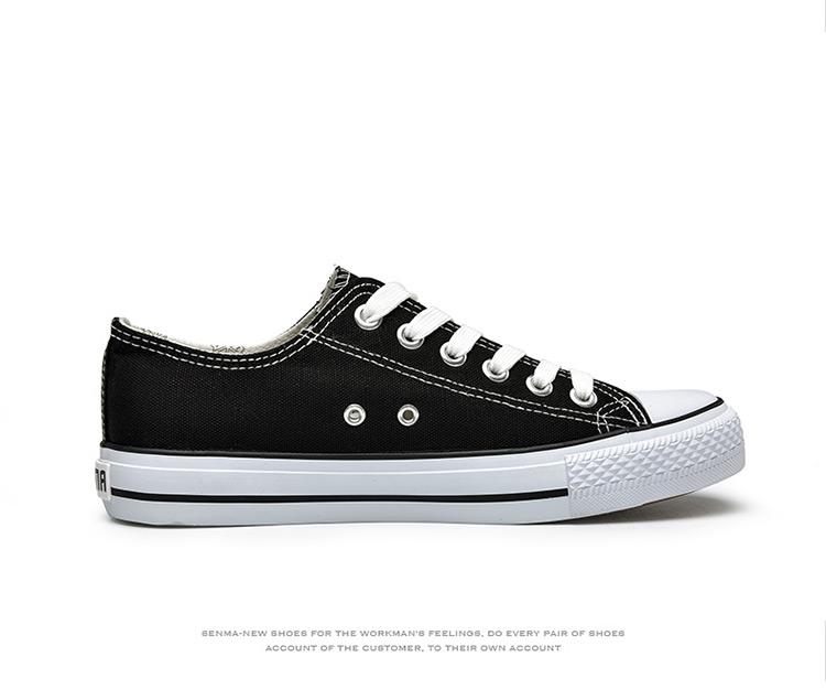 森马 韩版帆布鞋情侣鞋 212220图片